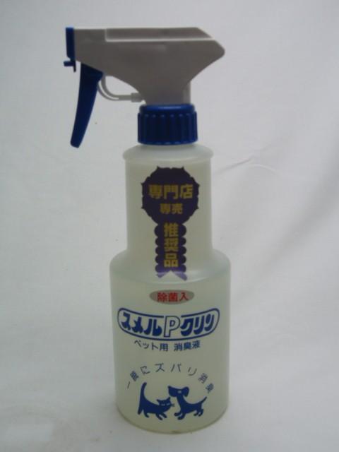 弘洋興産 スメルPクリン(除菌入) 400ml