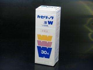7777 風邪に〜カゼリックW 30ml×12本セ...