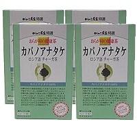カバノアナタケ茶 2gx32袋 x 4箱(徳用) ...