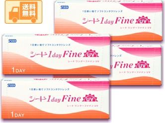 【送料無料】 シード SEED 1dayFineUV(ワン...