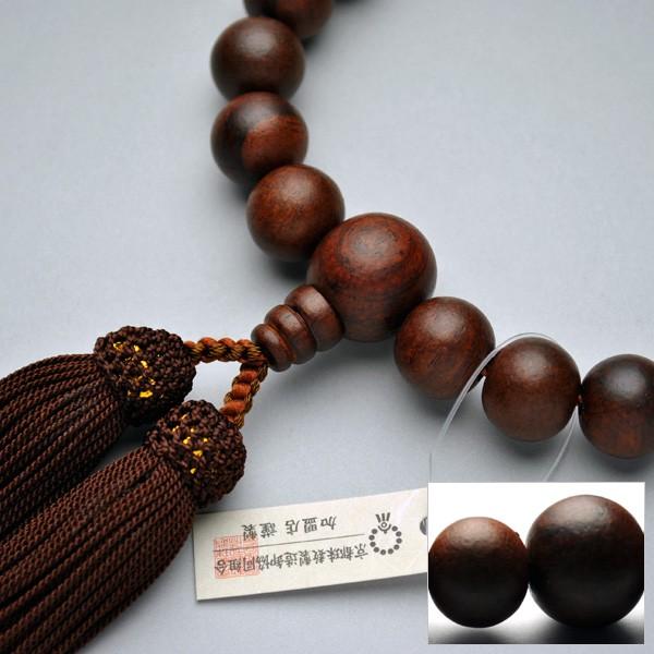京都数珠製造卸組合・男性用数珠・縞紫檀素引