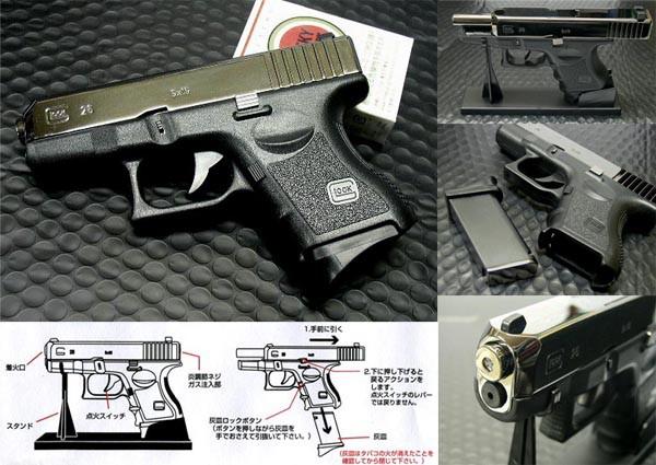 グロック型G26ターボガスライター(ガンメタ) スラ...