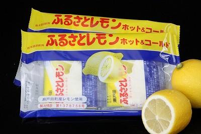 「ふるさとレモン ホット&コールド」15g×6袋×...