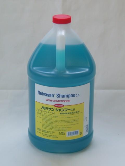 ノルバサンシャンプー0.5 1ガロン(3.78...