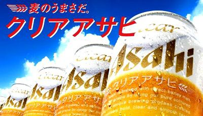クリアアサヒ350ml 24缶 ビール/発泡酒/雑酒【ア...