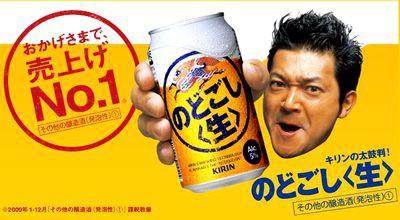 のどごし350ml 24缶 ビール/発泡酒/雑酒【キリン...
