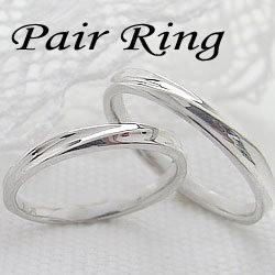 結婚指輪 プラチナ ペアリング 2本セット マリッ...