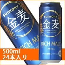 サントリー 金麦 500ml 24缶入り/ビール/SUNTORY
