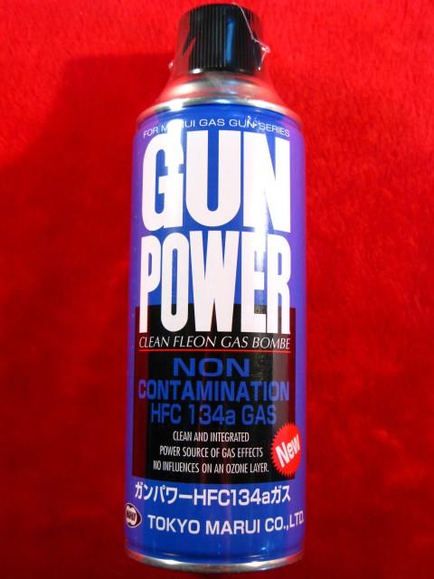 【遠州屋】 マルイ ガスガン用ガス ガンパワー13...