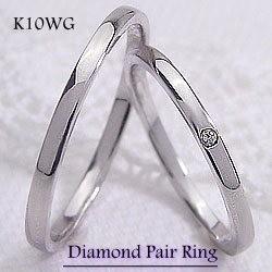 ペアリング 結婚指輪 マリッジリング ホワイトゴ...