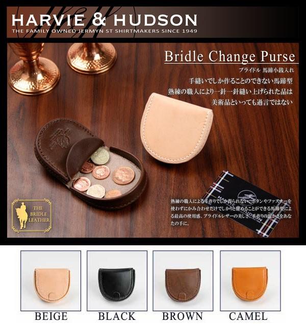 【送料無料】 HARVIE&HUDSON ハービーアンドハド...