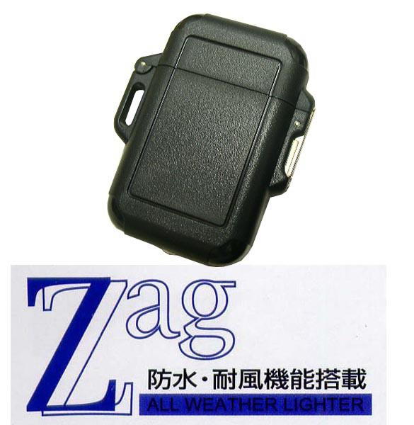 送料140円〜日本製 防水再燃機能ZAG(ザグ)ターボ...