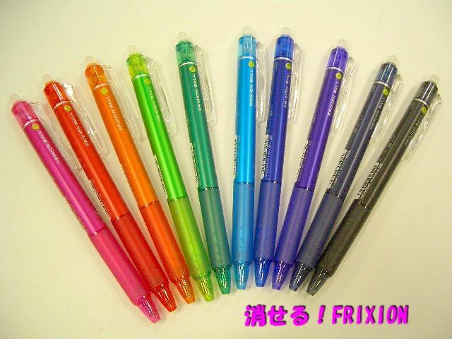 フリクション ボールペン 05 ノック式 253円 LFBK...