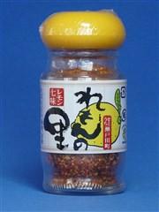 レモンの七味『レモンの里』25g/広島県尾道市瀬戸...