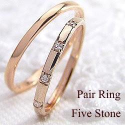 結婚指輪 ファイブストーン ダイヤモンド ペアリ...