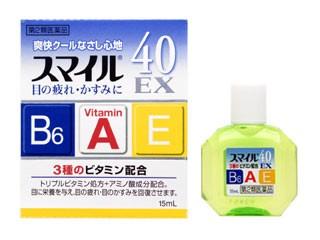 【第2類医薬品】スマイル40EX  15mL 【点眼...