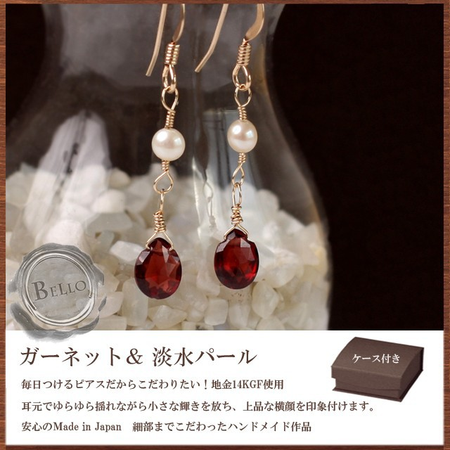 【bello】ガーネット&淡水パール 天然石 パワー...