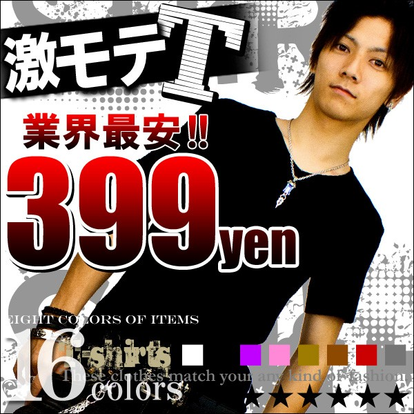 【f13】送料無料!!★通常599円!★当店でのお買物...