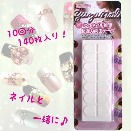 【500円】超強力にはがれない★厚みがあって安定...