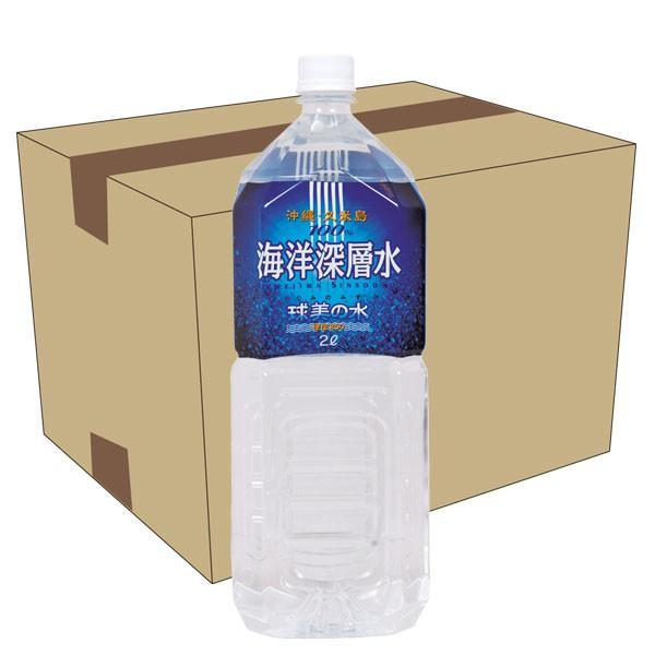 【船便商品】久米島海洋深層水 球美の水 硬度250 ...