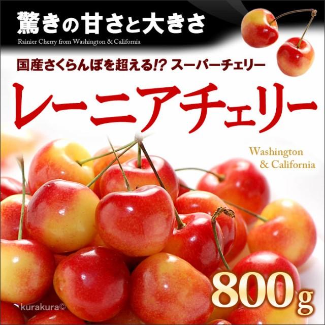 【送料無料】平均糖度は20度!アメリカンチェリー...
