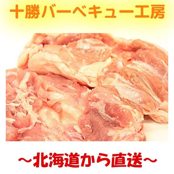 北海道産 業務用!鶏もも 1kg
