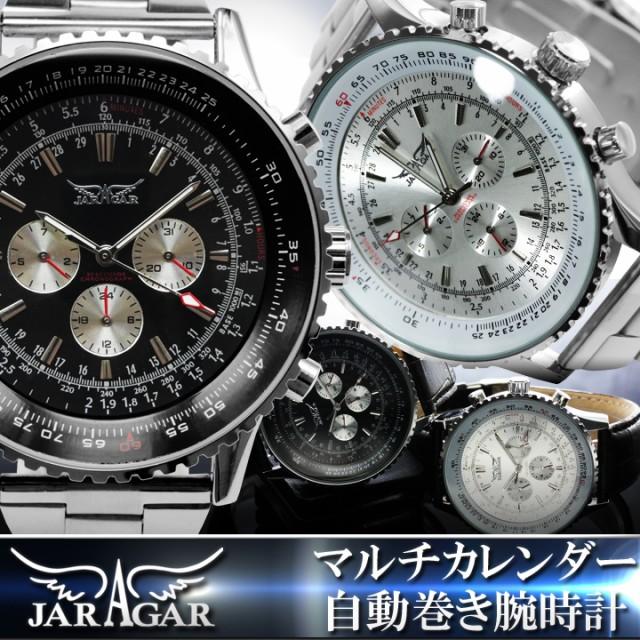 自動巻き腕時計・メンズ【送料無料】ビッグフェイ...