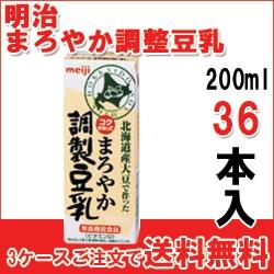 明治まろやか調整豆乳 200ml×18本入り2箱(計36本...