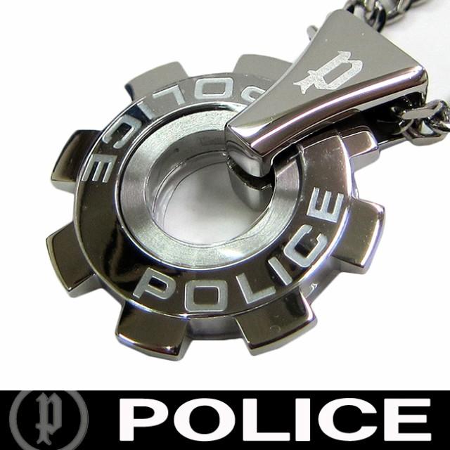POLICE ポリス ネックレス ギアモチーフ 24232PSS...