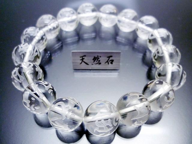 七梵字素彫天然本水晶12mm数珠ブレスレット★運気...