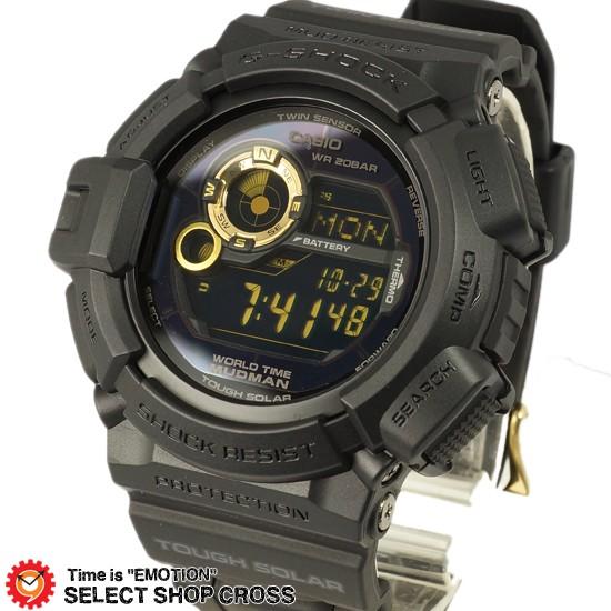 送料無料 カシオ Gショック CASIO G-SHOCK G-9300...