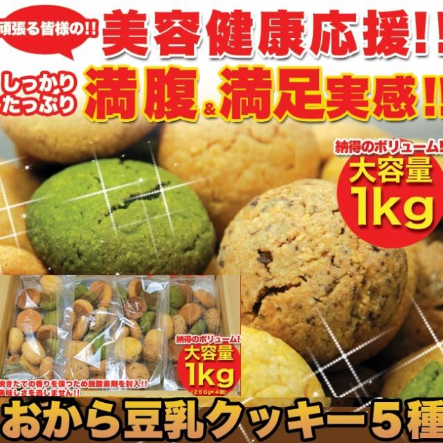 800円オフクーポン使える!【送料無料】☆ヘルシ...