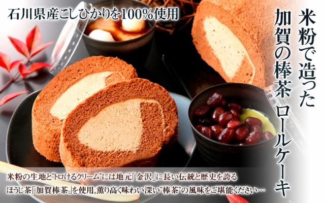 選べる加賀ロールと加賀プリン6個の福袋【箱なし...