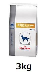 ロイヤルカナン 犬用 消化器サポート 低脂肪 3k...