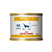 ロイヤルカナン 犬用 心臓サポート2 200g×12...