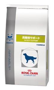 ロイヤルカナン 犬用 満腹感サポート 3kg