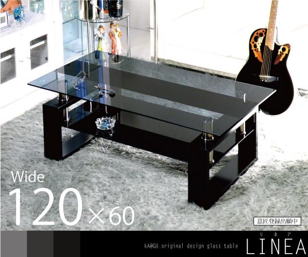 ガラステーブル LINEA 幅120cmx60cm デザインスモ...