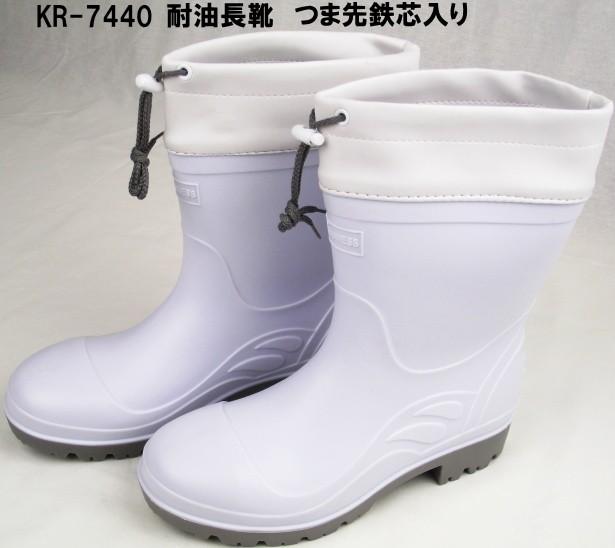 セーフティーブーツショート(ホワイト)安全長靴