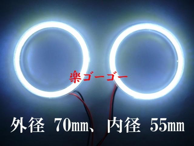 【送料無料】COBイカリング 2本セット SMD 72連 ...