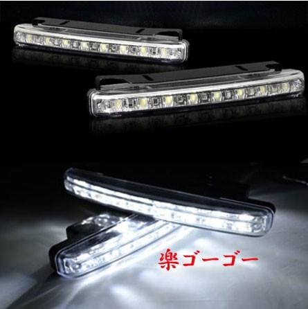 【送料無料】LED デイライト 汎用品 8LED×2個セ...