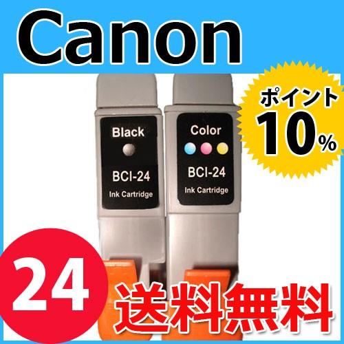【単品 送料無料】キヤノン BCI-24 PIXUS MP375R ...