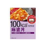 大塚食品 100kal マイサイズ  麻婆丼 1人分 12...