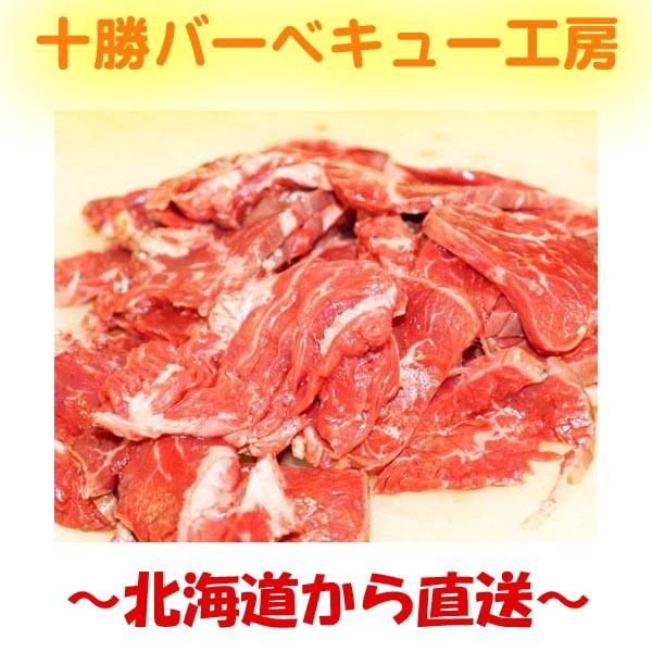 アメリカンビーフ 牛サガリ 500g 味付け無し!...