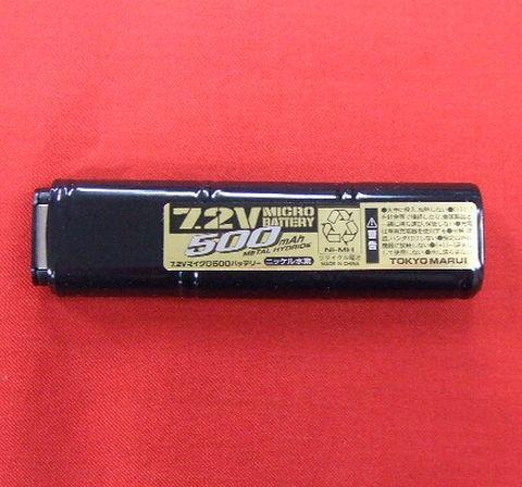 東京マルイ 7.2V マイクロ500バッテリー
