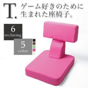 【送料無料】日本製ゲームを楽しむ多機能座椅子【...