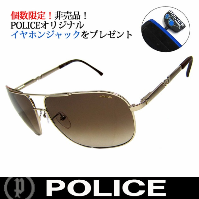 【特典付き】POLICE ポリス ティアドロップ サン...