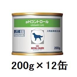 ロイヤルカナン 犬用 pHコントロール ウェット ...