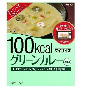 大塚食品 100kal マイサイズ グリーンカレー 1...