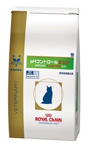 ロイヤルカナン 猫用 pHコントロール2 フィッ...