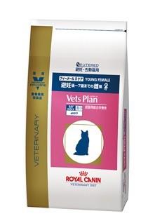 ロイヤルカナン  猫用 フィーメールケア2kg